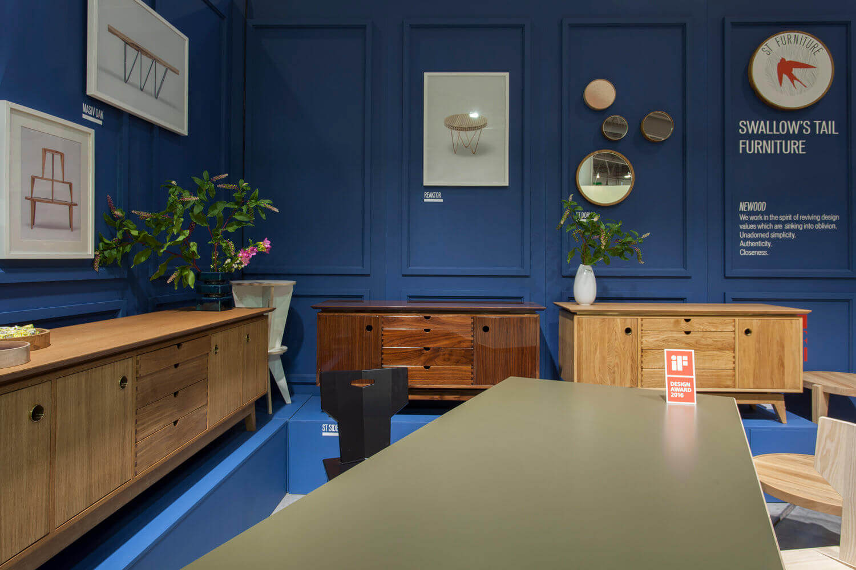 maison-objet-st-furniture-2016-4